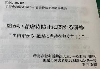 感染 コロナ 者 市 田原